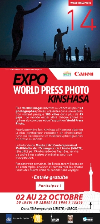 L'affiche de l'Expo World Press Photo Kinshasa