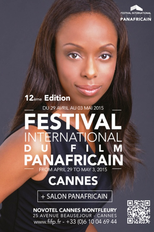 L'affiche du Festival international du film PanAfricain 2015
