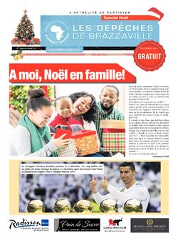 Les Dépêches de Brazzaville : Édition brazzaville du 17 décembre 2017