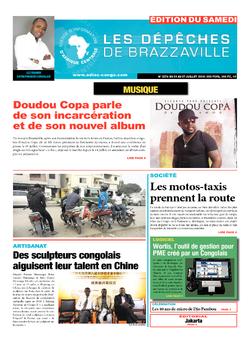 Les Dépêches de Brazzaville : Édition du 6e jour du 21 juillet 2018