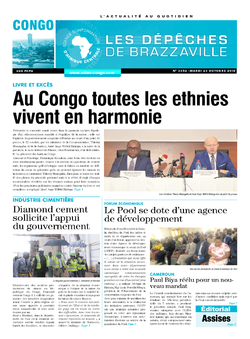 Les Dépêches de Brazzaville : Édition brazzaville du 23 octobre 2018