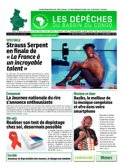 Les Dépêches de Brazzaville : Édition du 6e jour du 08 décembre 2018