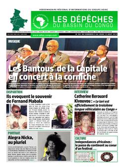 Les Dépêches de Brazzaville : Édition du 6e jour du 10 août 2019