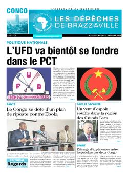 Les Dépêches de Brazzaville : Édition brazzaville du 15 octobre 2019