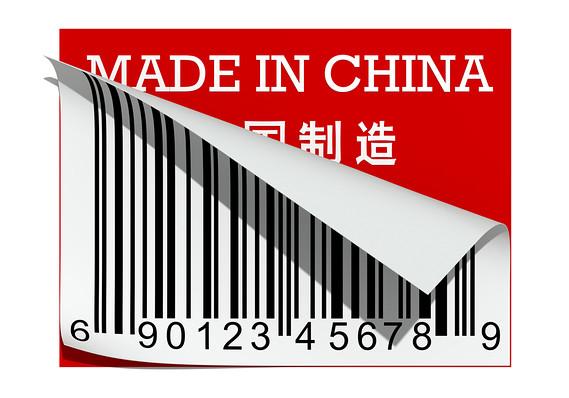 """Résultat de recherche d'images pour """"made in china"""""""